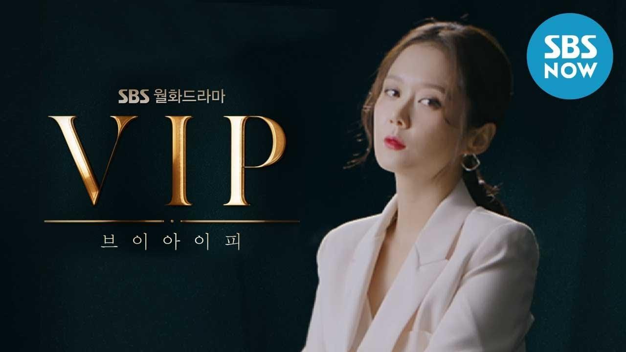 Video Vip Vip Drama Moving Poster Jang Nara