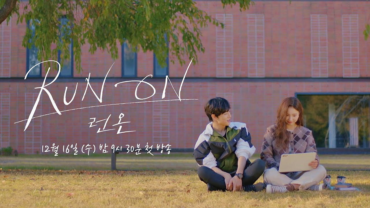 Watch a charming behind-the-scenes video for Run On