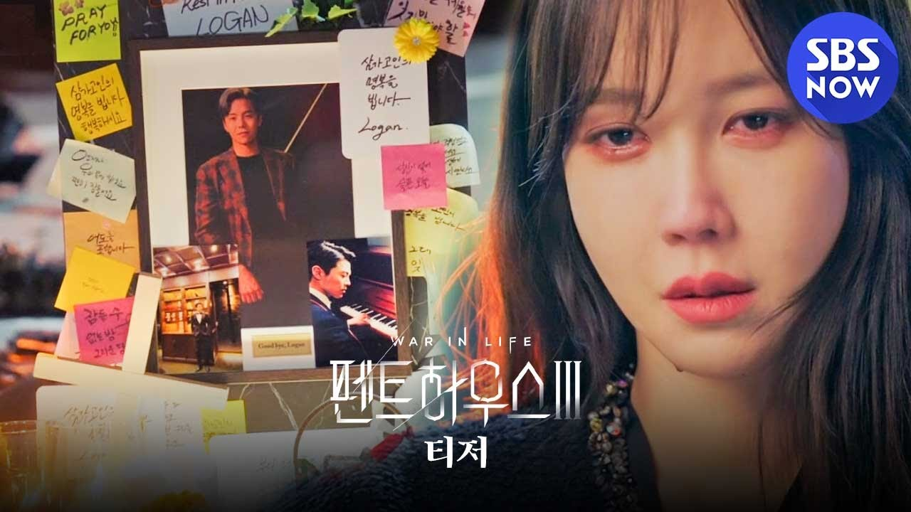 The Penthouse 3 - Teaser 1 (Drama, 2021, 펜트하우스 3) @ HanCinema