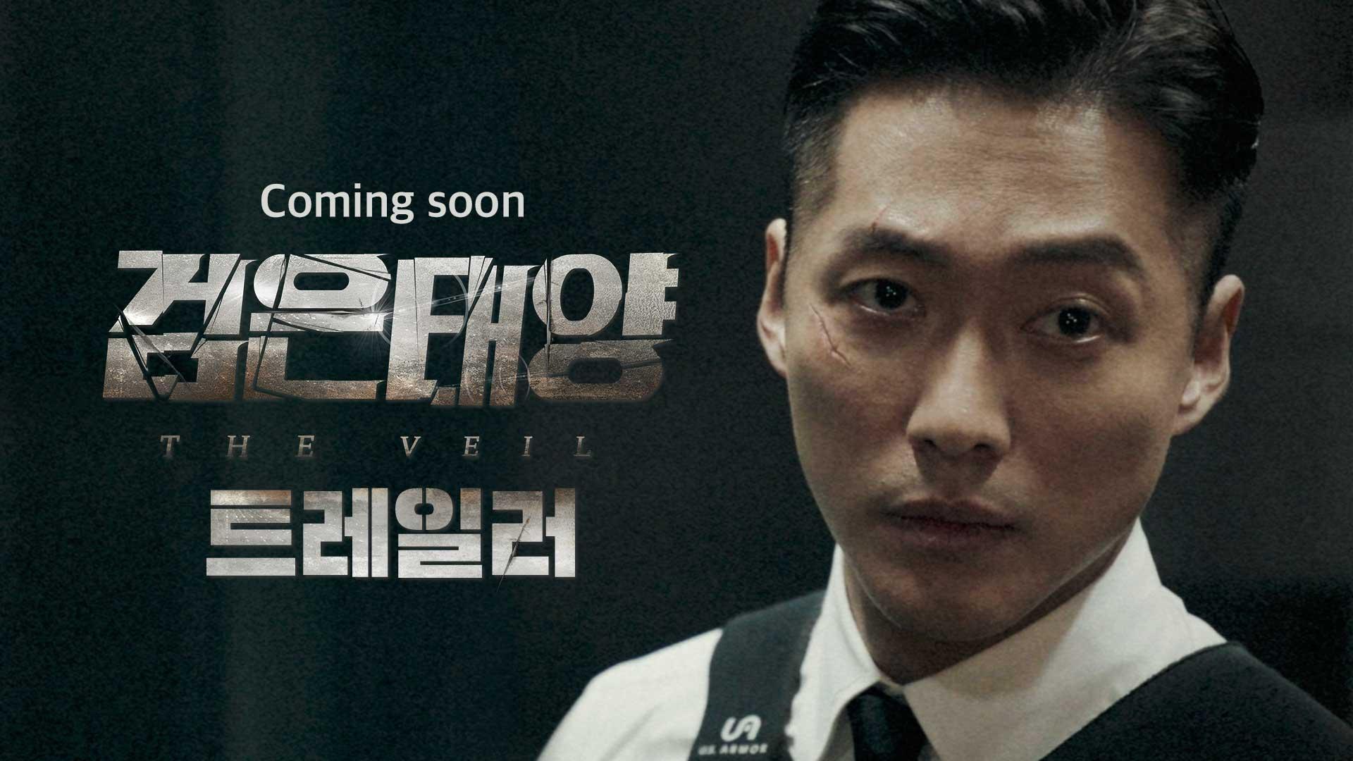 Những series phản anh hùng đặc sắc trên màn ảnh nhỏ Hàn Quốc