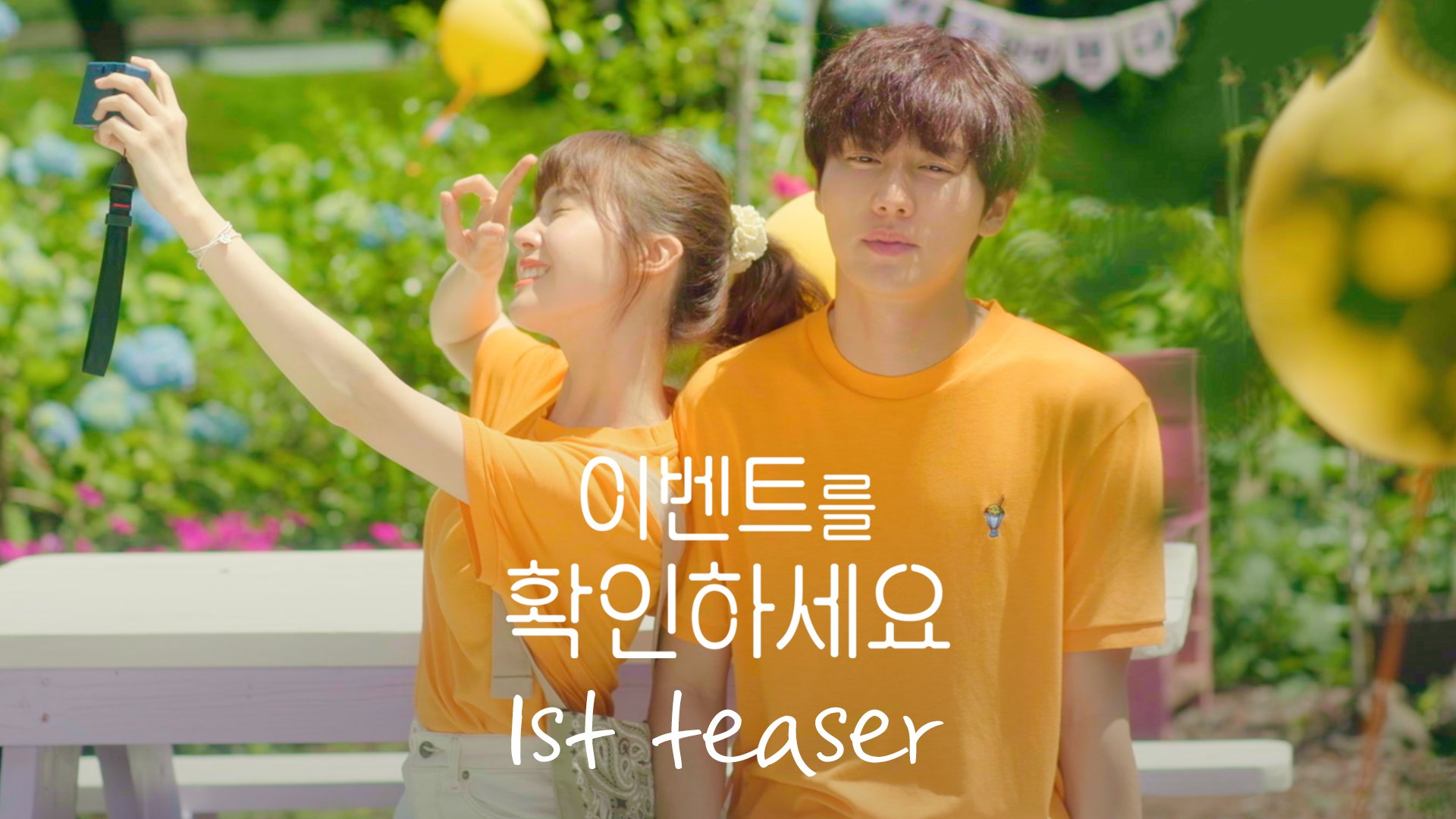 Video] First Teaser Released for the Upcoming Korean Drama 'Check Out the  Event' @ HanCinema